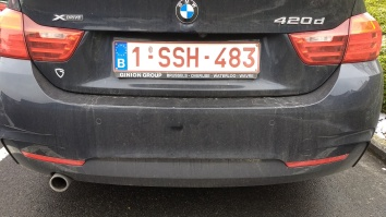 special car plate